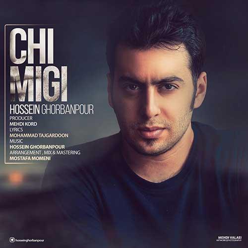 ترانه چی میگی حسین قربانپور