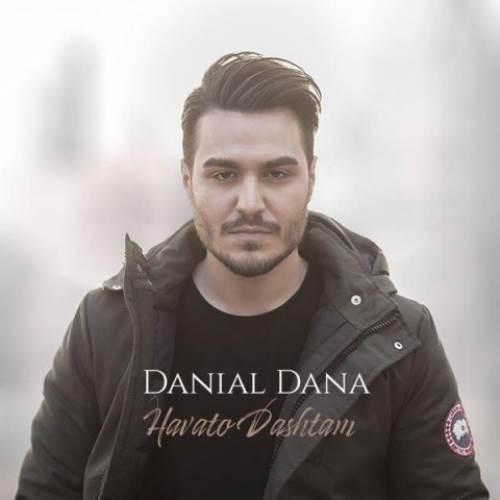 ترانه هواتو داشتم دانیال دانا