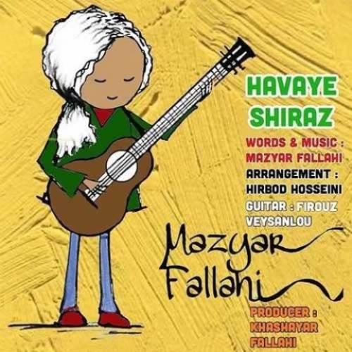 ترانه هوای شیراز مازیار فلاحی